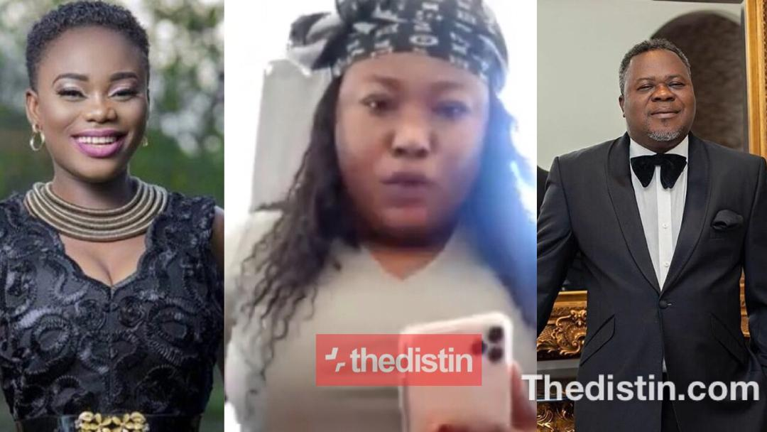 Ohemaa Jacky Exposes Akua GMB And Dr. Kwaku Oteng After Afia Schwarzenegger Revealed They've Divorced | Video
